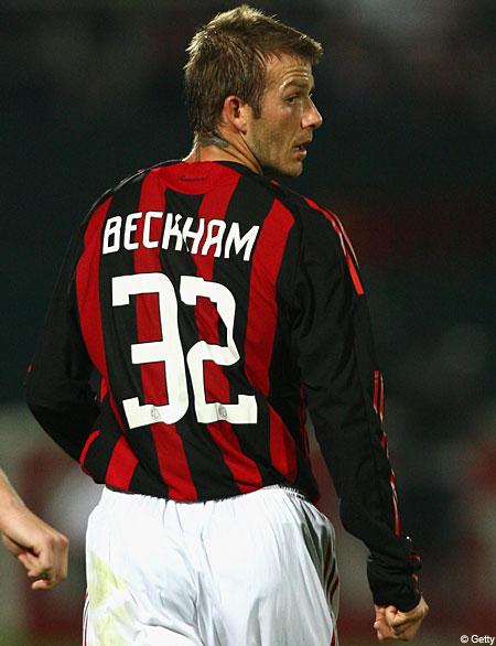 A Beckham márka tovább marad Milánóban