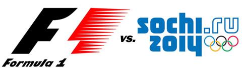 Forma 1 vs. Socsi 2010