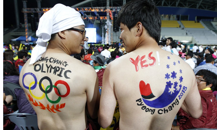 Pjongcsang rendezheti a 2018-as téli olimpiát