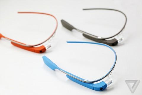 Google szemüvegek