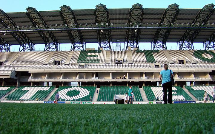 Ismét Győré a leginkább családbarát stadion