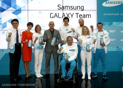 Samsung Galaxy Team