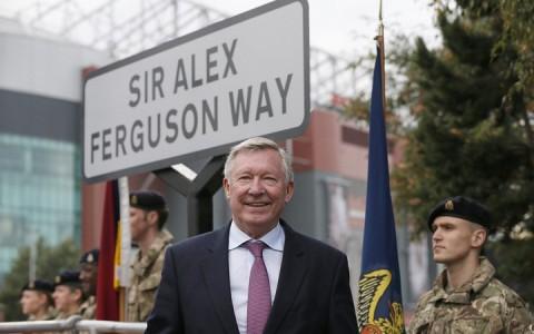 Sir Alex Ferguson Way