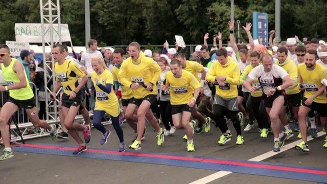 Nyerj energiát: futással!