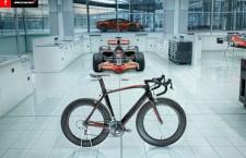 A McLaren újrapozícionálta magát