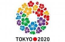 Tokió 2020: az amerikaifoci és a frizbi már nem, de a vusu még lehet olimpiai sportág