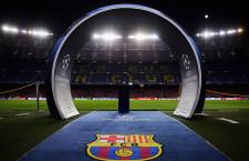 Új nevet kaphat a Barcelona stadionja