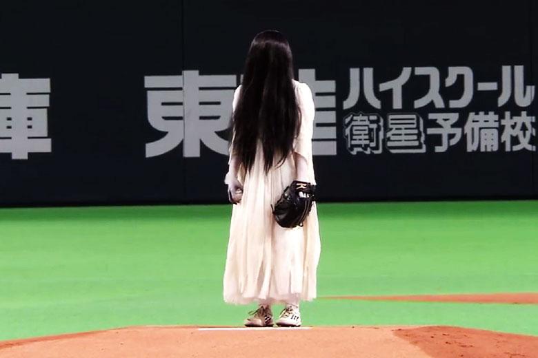 sadako-baseball