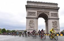 A 2015-ös Tour de France mezőnye Párizsban.
