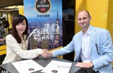 Kínába viszik a Tour de France élményt