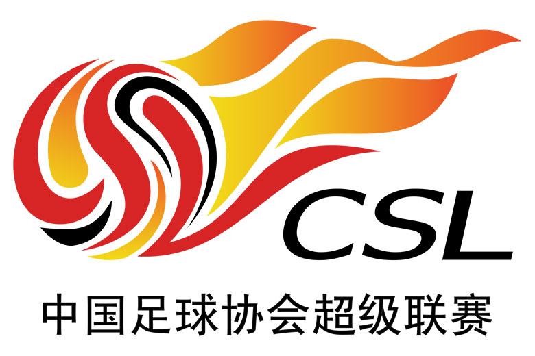 A kínai Super League logója
