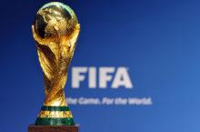 A labdarúgó világbajnokság trófeája